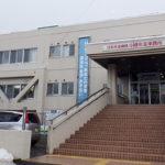 小樽年金事務所トイレ改修工事